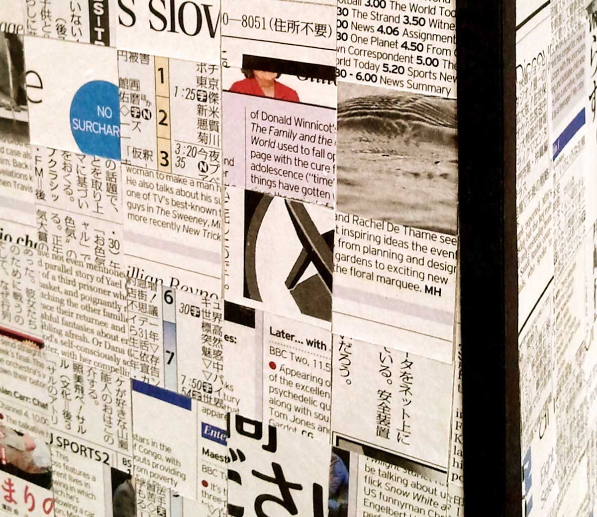 TOWERS OF BABEL (detail) | International newspapers. Tallest tower is 50cms x 28cms x 28cms