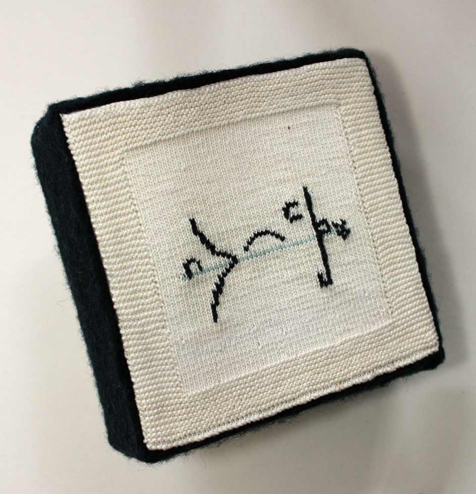 MODERN USES OF SHORTHAND No 1 |Hand knitted cotton, silk, wool 10cm x 10cm.